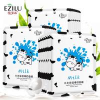 Facial Mask/Sheet Mask/Ezilu Mask Milk