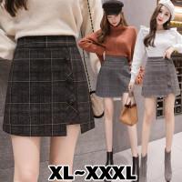(#827 BIGSIZE XL/XXL/XXXL)Minju Skirt/Mini Skirt/Rok Pendek