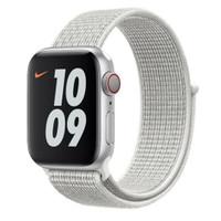 Original tali jam Apple watch strap Nike woven nylon sport loop