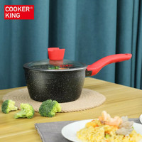Cooker King Stardust Sauce Pan With Lid 18 Cm