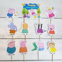 topper hiasan kue cake ulang tahun happy birthday karakter peppa pig