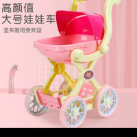 mainan stroller boneka anak perempuan trolley baby alive