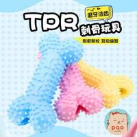 tpr pet toy mainan gigit kunyah hewan anjing kucing, chewing dog cat