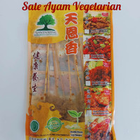 Sate Ayam Vegetarian