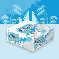 Gery Saluut Wafer Coconut (1 box isi 12 pcs)