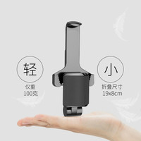 Xunmai Mobile Hand Holder