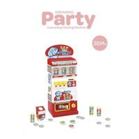 Mainan Anak Funny Vending Machine Dreaming Party Mesin Minuman Jual