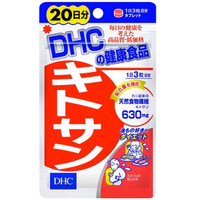 DHC Chitosan 20 Days Slimming Diet Supplement