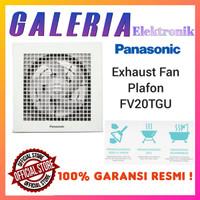 """CEILING EXHAUST FAN HEXOS PANASONIC FV20TGU FV 20TGU PLAFON 8"""""""