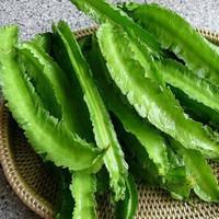SayurHD sayur segar kecipir 250 gram