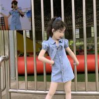Denim Mini Me Family Matching Outfit Set Dress Gaun Ibu Anak Mom Kids