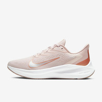 CJ0302 601 Womens Nike Zoom Winflo 7 Original Running Shoe