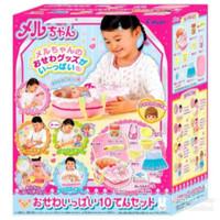 Aksesoris Boneka Mell Chan Lengkap Makan Mandi Tidur Set Mellchan Doll