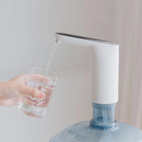 Xiaomi 3Life Water Pump Dispenser Galon Air Aqua Pompa Galon automatic