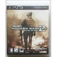 BD Kaset Game PS3 Call Of Duty Modern Warfare 2 | COD MW 2