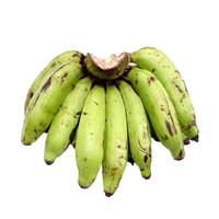 Pisang nangka pisang kolak 1kg