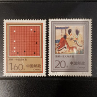 Jual Permainan China Murah Harga Terbaru 2020