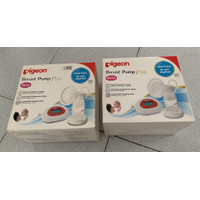 Pigeon breast pump pro electric