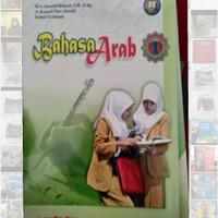 Buku Bahasa arab kls 1 MTs yudistira