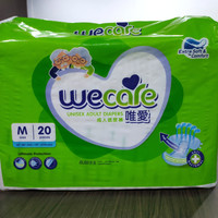 WeCare International Adult Diapers M20