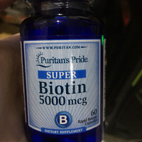 PURITAN Penumbuh Rambut - Super Biotin 5000 mcg ISI 60