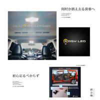 Lampu Plafon Kabin Mobil Toyota Sienta LED Paket isi 4 Super Bright