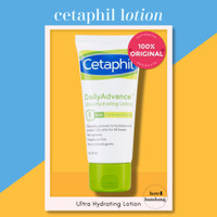 Cetaphil Daily Advance Ultra Hydrating Lotion 85g 85 gr