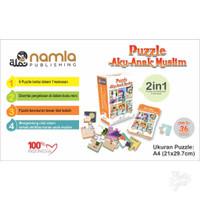 Mainan Edukasi Anak Puzzle Aku Anak Muslim 1 set 6 Puzzle Lantai