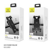 usams bicycle silicone silikon karet phone hp xiaomi holder sepeda