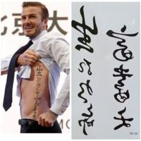 TATO TEMPORER / Temporary sticker tulisan CHINESE CINA kanji mandarin
