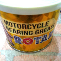 gemuk stempet grease rotary gold 250gr