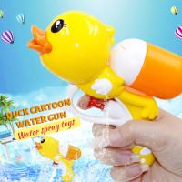 mainan pistol air anak mainan tembakan air bebek