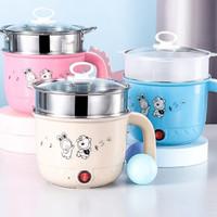 Matsunaga Electric Pot Steamer Cooker