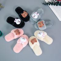 Sandal Rumah / Sandal Couple Import Empuk Hangat Lucu Korean Style 3 - Crem, 38-39