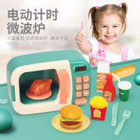 Jual Mainan Masak Masakan Mini Murah Harga Terbaru 2020