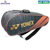 New Tas Badminton Yonex LRB 05 / LRB05 Grey Orange