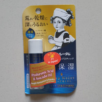 Mentholatum lip with hyaluronic acid+avocado oil-made in japan-ready!