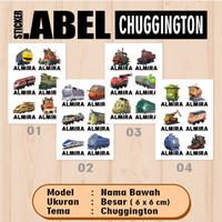 Sticker Label Nama Bawah Karakter Chunggington Waterproof Stiker Lucu