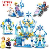 Lego Ariel Mermaid friends girl PRINCESS girls mainan perempuan frozen