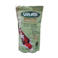 San Koi Spirulina Medium 5mm 1kg Makanan Pakan Pelet Ikan Koi Premium
