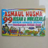 Buku 99 Asmaul Husna Kisah dan Mukjizat - Pustaka Sandro