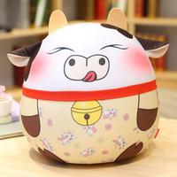 Boneka Sapi Lucu Anti Nyamuk Cute Stuffed Cow - Saspi Lucu 40cm