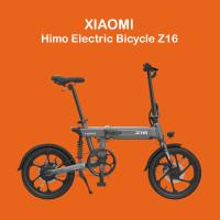 Xiaomi HIMO Z16 Electric Smart Bicycle Sepeda Listrik Lipat 36V 250W