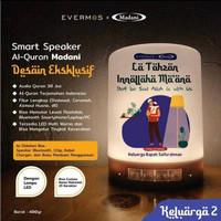 Speaker Quran 30 Juz & Lampu Led bisa custom nama (25 karakter)