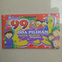 Buku 99 Doa Pilihan Anak Muslim, Doa anak bergambar - Pustaka Sandro