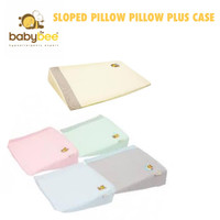 BabyBee Sloped Pillow PLUS Case|Sarung Bantal Babybee Sloped Plus