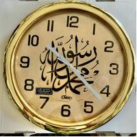 Jam dinding besar 40cm classy gold kaligrafi 4172