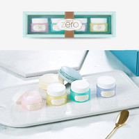 [BPOM] BANILA CO Clean It Zero Cleansing Balm Macarons Trial Kit 4