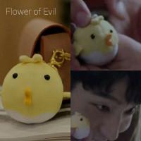 BONEKA DRAMA KOREA FLOWER OF EVIL LEE JOON GI IMPORT READYSTOCK
