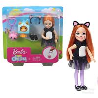 Boneka Barbie Club Chelsea Cat Dress Up Doll Mattel - Brunette